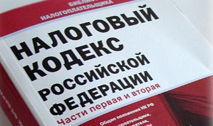 контролируемые иностранные компании законопроект