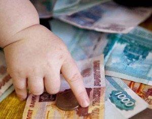 Министерство по труду расчет пенсии