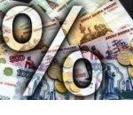 """Бизнес обзор """"Дневник предпринимателя"""": самые важные новости 1 - 11 мая 2014"""