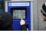 В Петербурге за парковку на платной стоянке без оплаты назначен штраф: 3 тысячи рублей