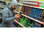 Закон от 4 февраля 2015 г. N 9-7: Штраф за розничную продажу слабоалкогольных тонизирующих напитков в Петербурге для юридических лиц - от 200 тысяч рублей до 300 тысяч рублей