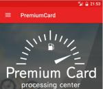 Мобильные приложения – современная замена картам лояльности
