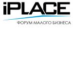 IPLACE 4 - ВЕДУЩИЙ ФОРУМ ПО ПРОДАЖАМ И МАРКЕТИНГУ МАЛОГО БИЗНЕСА СПБ