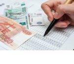 Приняты новые ставки взносов для малого и среднего бизнеса. Как их применять?