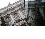 Центробанк аннулировал лицензию НКО «Объединенная Расчетная Система»