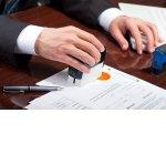 Подать документы на госрегистрацию компании станет проще