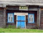 Сельские клубы освободили от применения ККТ