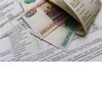 Перераспределение долгов по коммуналке могут запретить