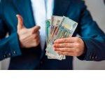 Самые высокооплачиваемые вакансии России