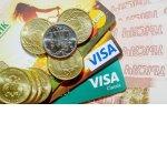 Плюсы и минусы предельной долговой нагрузки