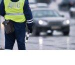«Минимизированы мероприятия по малозначительным правонарушениям». ГИБДД готова не усердствовать с эвакуацией машин