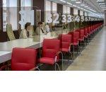 Выписку из электронной трудовой можно получить в МФЦ