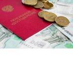 Кому еще дадут право на досрочную пенсию