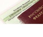 Утверждена форма документа, заменяющего карточку СНИЛС