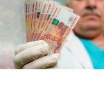 Вячеслав Володин раскритиковал данные Минздрава о зарплате медиков