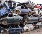 Подтвердить уничтожение авто поможет специальная форма