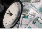Максим Орешкин: закредитованность населения может «взорвать» экономику России