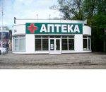 Выгодно ли открыть свою аптеку