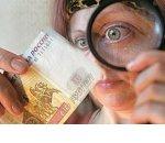 Очередной сомнительный банк занимается «холодным» обзвоном потенциальных клиентов