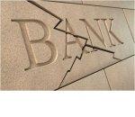 Телекоммерц Банк лишен лицензии