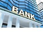 ЦБ РФ отозвал лицензию у московского банка «Риал-кредит»