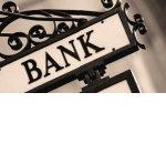 СМИ: почти 150 банков оказались на грани банкротства