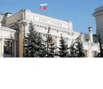 ЦБ лишил лицензии НКО «21 ВЕК»