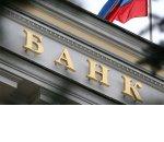 ЦБ РФ отозвал лицензию у иркутского Гринкомбанка