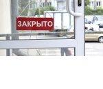 Суд признал банкротом Международный Банк Санкт-Петербурга