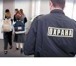 Как заработать на безопасности школ