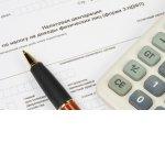 3 мая истекает срок подачи налоговых деклараций за 2017 год