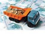 Особенности перевозки крупных сумм наличных средств
