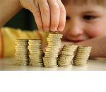 Чем власти планируют заменить детское пособие в размере 50 рублей