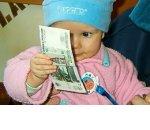 Детское пособие хотят отменить