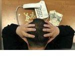 Россиянам напомнят о долгах после каждой покупки