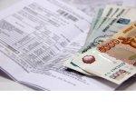 Коммунальщики готовы передать коллекторам долги по ЖКХ