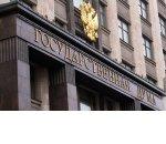 Путин утвердил возможность регистрировать региональные бренды
