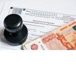 Платить ЕНВД предпринимателю придётся даже при уходе в декрет