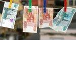 В МВД назвали «любимую» купюру фальшивомонетчиков. Петербург - в лидерах по подделкам