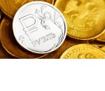 Минэкономразвития скорректировало свой прогноз по инфляции в России — в сторону увеличения