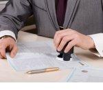 Шаги, которые нужно сделать после регистрации ИП