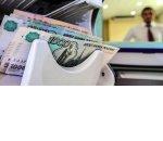 Потребительский кредит для ИП и фрилансеров