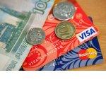 Карты, деньги, Apple Pay: какие платежные средства предпочитают россияне?