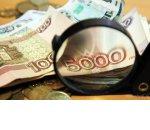 Как заменить отпуск денежной компенсацией: четыре шага