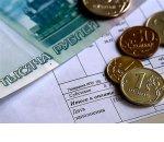 В России упростили получение льгот на оплату ЖКХ. Теперь отсутствие долгов доказывать не нужно
