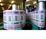 В Минфине предложили передать функцию выдачи акцизных марок Росалкогольрегулированию