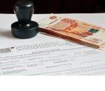 Налоги за компанию можно заплатить только с банковского счёта