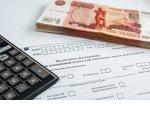 Как лучше платить налоги на удаленном бизнесе в инстаграме или скайпе