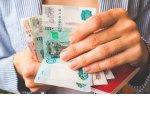 Совместная собственность супругов: налоговый вычет 2019 год