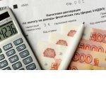Эксперт: Повышение НДФЛ до 15% принесет бюджету РФ 600 миллиардов рублей в год